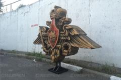 Большой герб Министерства обороны Российской Федерации