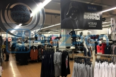 Оформление магазина в стиле Star Wars