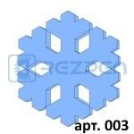 snezhinki-iz-penoplasta-03-150x150