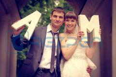 bukvy-na-svadby-1