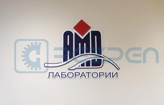 Интерьерная реклама из пенопласта в Москве