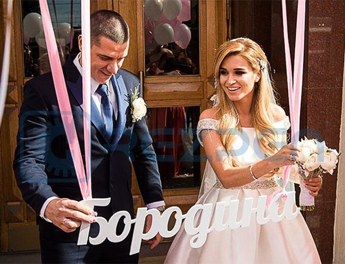 Прощание с фамилией на свадьбе
