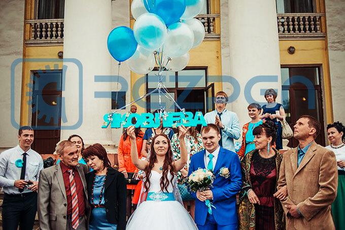 Прощание с девичьей фамилией на свадьбе