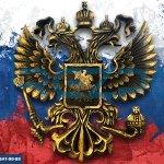 герб России из пенопласта