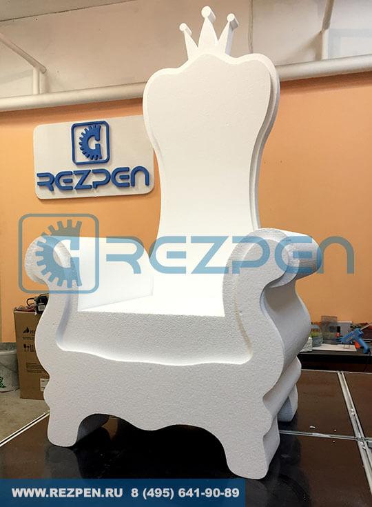 изготовление фигуры кресло трона