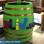 Изготовление объемного логотипа для sliv.ru